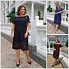 Гіпюрову сукню Батал до 58 р 19676