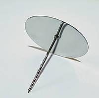 Кондитерский гвоздик Ø 7.5 см № 14