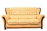 М'яке крісло Сеньйор, фото 4