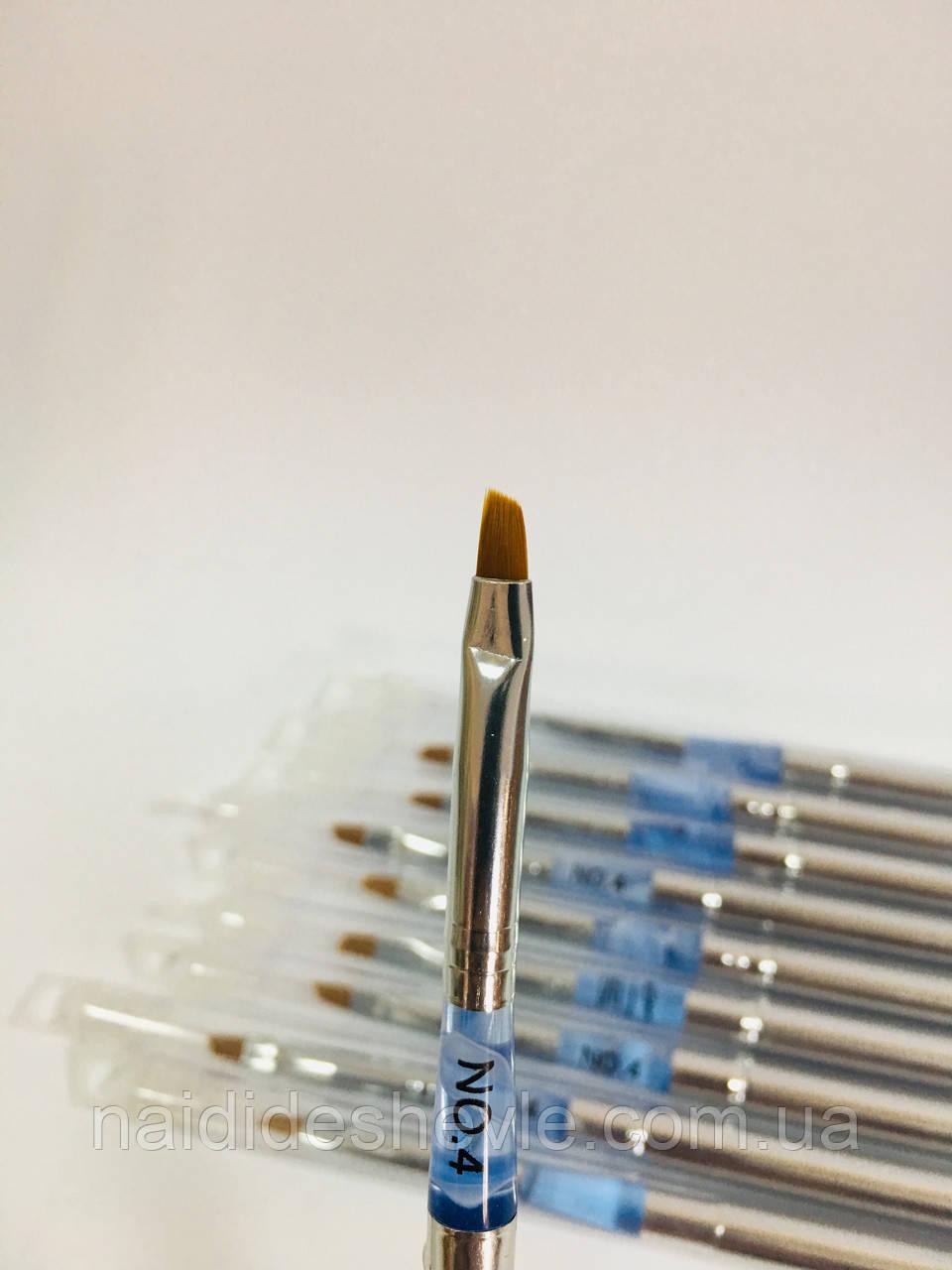 Трансформер кисть для геля - скошенная  (металлическая)