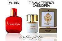 Женские духи Cassiopea Tiziana Terenzi 50 мл