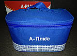 Ланчбокс (термос пищевой) с сумкой A-PLUS 1670, 500 мл + палочки, фото 4