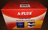 Ланчбокс (термос пищевой) с сумкой A-PLUS 1670, 500 мл + палочки, фото 9