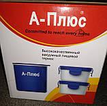 Ланчбокс (термос пищевой) с сумкой A-PLUS 1670, 500 мл + палочки, фото 10