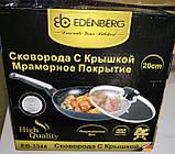 Сковорода с крышкой EDENBERG EB-3344, 20 см (мрамор), фото 8