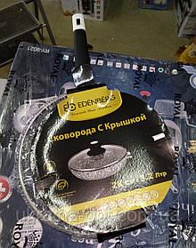 Сковорода гранитная с крышкой EDENBERG EB-9168 (28 см, 3.2 л)