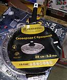 Сковорода гранитная с крышкой EDENBERG EB-9168 (28 см, 3.2 л), фото 2
