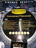 Сковорода гранитная с крышкой EDENBERG EB-9168 (28 см, 3.2 л), фото 8