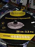 Сковорода гранитная с крышкой EDENBERG EB-9168 (28 см, 3.2 л), фото 10