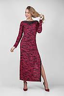 Стильное вязаное платье в пол