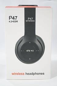 Беспроводные наушники Wireless Headphones P47