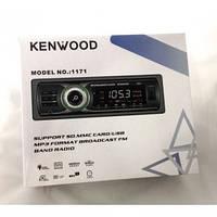 Магнитола MP3 Kenwood DN-1171