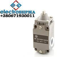 Выключатель ВП15К 21А-211-54У 2.3/2.8
