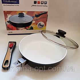 Сковорода Giakoma G-1032 Размер 28 см с антипригарным покрытием