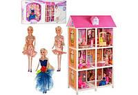 Кукольный домик. Три куклы. Для детей от 3 лет. 66886