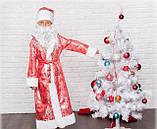"""Детский новогодний костюм """" Дед Мороз """", фото 3"""