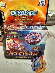 Бейблейд beyblade B-00 трансформер 3в1Солнце и Луна Фабрика S3