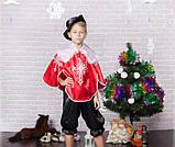 Детский карнавальный костюм мушкетера размер, фото 2