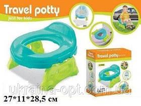 Дитячий горщик дорожній― сидіння 2 в 1 Travel Potty