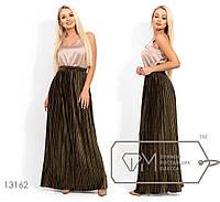 Модная женская бархатная длинная юбка в пол