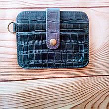 Кожаный картхолдер на 4 отделения «Geeson Crocodile» серый