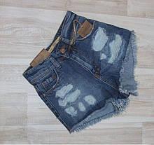 Шорти рванки джинсові жіночі арт 740 розміри 25,26 ,29 AROX