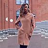 Пальто женское кашемировое прямое в разных цветах
