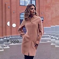 Пальто женское кашемировое прямое в разных цветах, фото 1