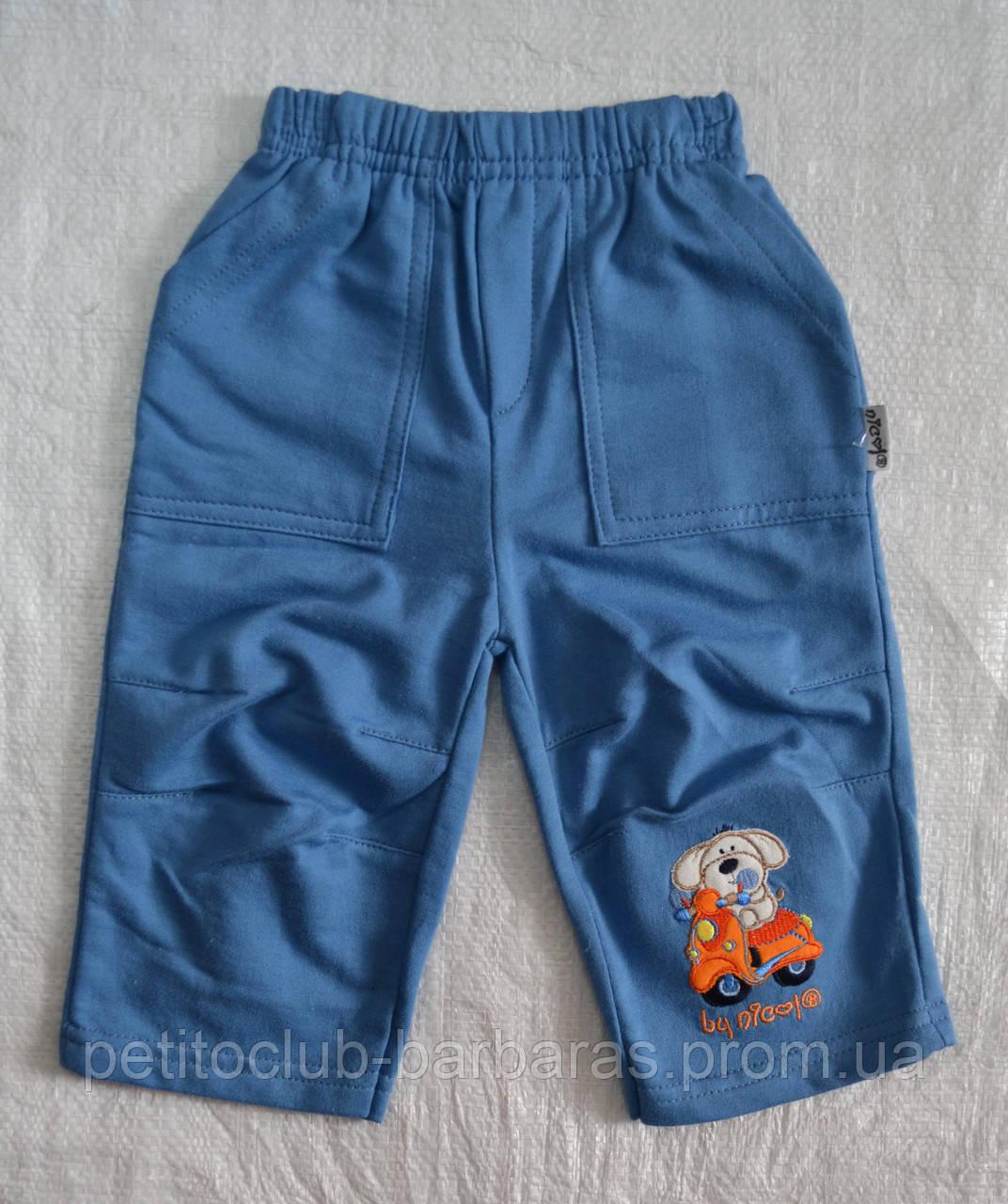 Детские трикотажные штаны голубые р. 68-98 см (Nicol, Польша)