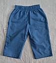 Детские трикотажные штаны голубые р. 68-98 см (Nicol, Польша), фото 3