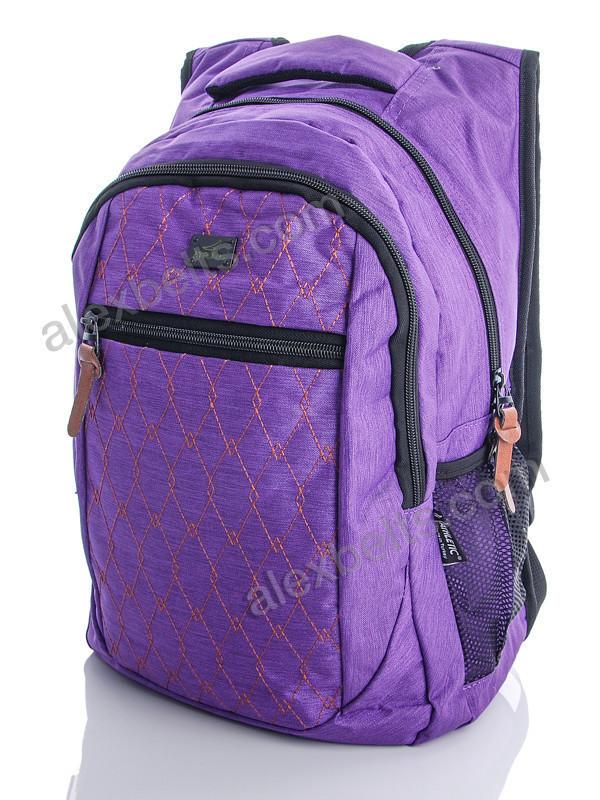 школьный рюкзак оптом, рюкзаки оптом, рюкзак школьный оптом