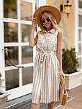 Женское льняное платье в полоску с поясом (2 цвета), фото 6