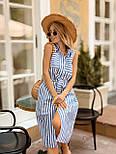 Женское льняное платье в полоску с поясом (2 цвета), фото 5