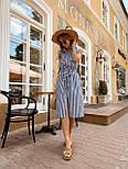 Женское льняное платье в полоску с поясом (2 цвета), фото 9