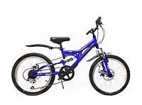 "Детский велосипед Azimut Blackmount 20""/14"""