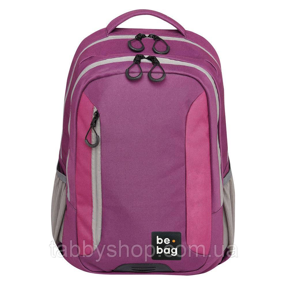 Рюкзак школьный ортопедический Herlitz Be.Bag be.adventurer Purple