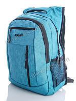 Рюкзак школьный из текстиля (женский), фото 1