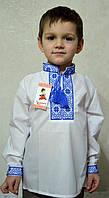 Вышиванка на мальчика 1-12 лет