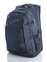 Рюкзак школьный из текстиля (мужской), фото 1