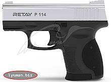 Стартовый пистолет Retay P114 Nickel