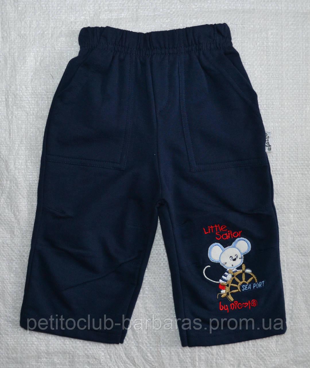 Дитячі трикотажні штани темно-сині Маленький пірат р. 68-92 см (Nicol, Польща)