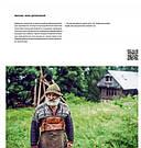 Ukraїner. Країна зсередини, фото 2