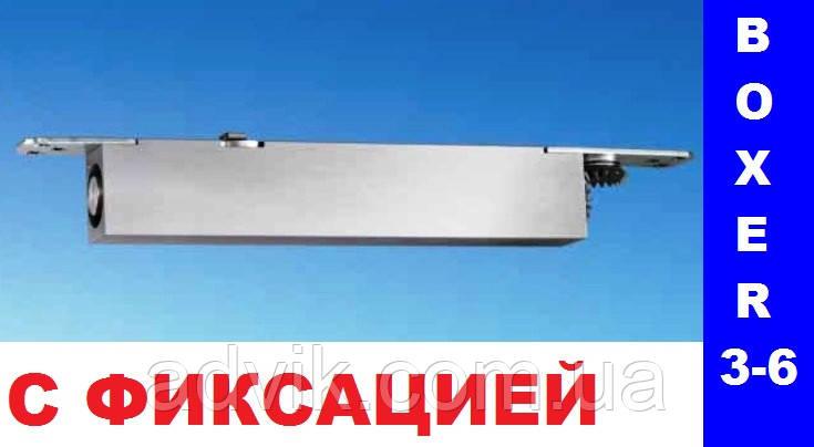 Доводчик скрытого монтажа Geze TS Boxer 3-6 с тягой c фиксацией*