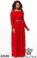 Платье вечернее в пол красное гипюровое большие размеры