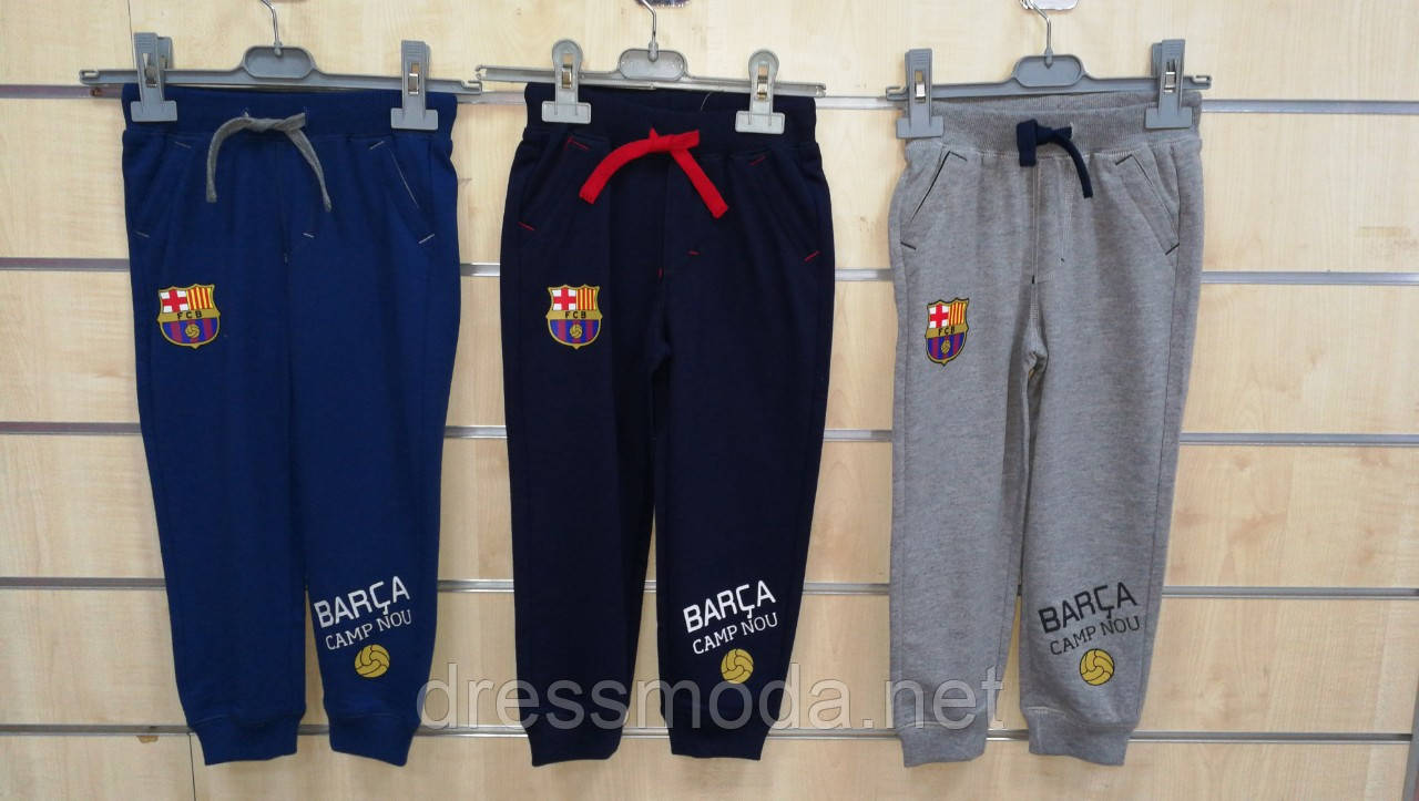 Спортивные брюки для мальчиков FCB 98-134 р.р.