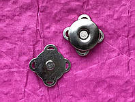 Кнопка магнитная пришивная, 18 мм, цвет никель