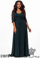 Платье вечернее тёмно-зелёное гипюровое в пол большой размер