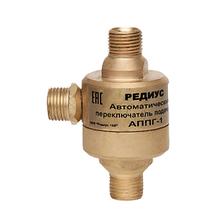 Автоматический переключатель подачи газа REDIUS АППГ-1