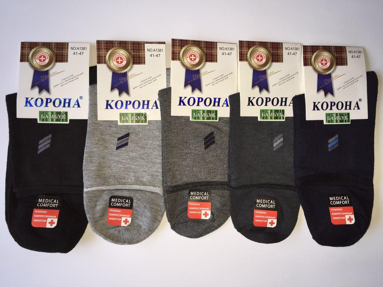 Мужские носки хлопок Р.р 41-47