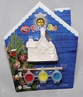 Набор для детского творчества - домик, 3 краски, кисточка, (021840)